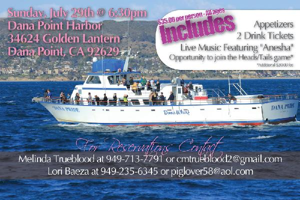 Harbor Cruise for The Cause